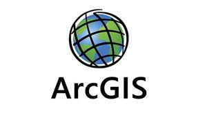 Logo ArcGIS
